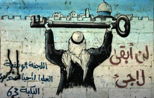 palestinian-refugees-right-of-return