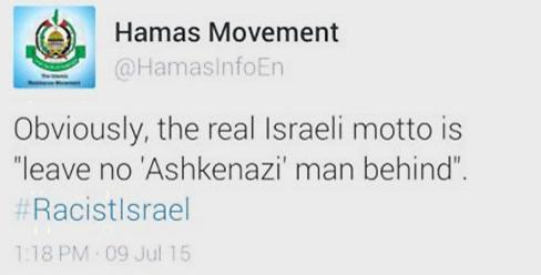 ציוץ של חמאס - הישראלים מאמינים שאסור להפקיר אשכנזים. חמאס שעשו כבר סטאז' בפסיכולוגיה הישראלית זורים מלח בדיוק על הפצע שיפתח את השד העדתי